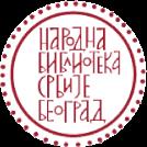 Narodna biblioteka Beograd